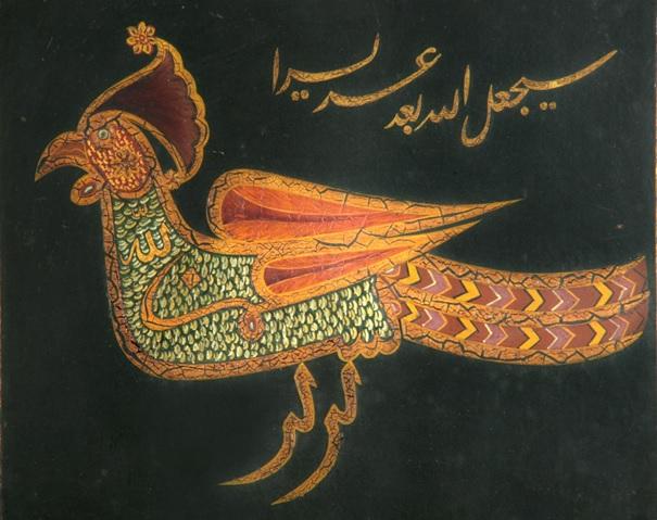 medine-anayasasi